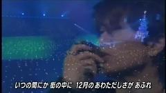 Love Song of December (Music Station 2004) - GACKT