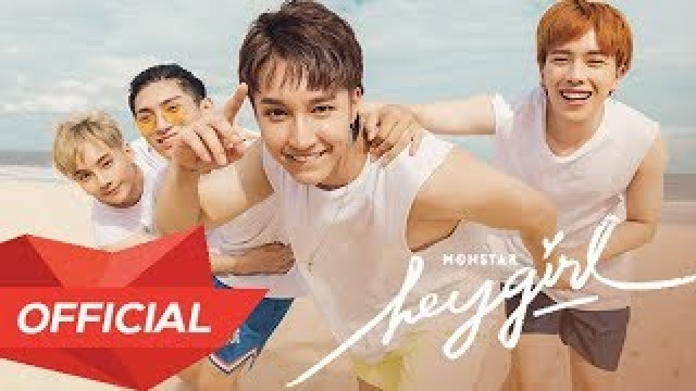 Hey Girl - MONSTAR
