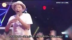 LIFE IS A PARTY (Music Station) - Funky Monkey Babys