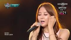 Hurts Down To My Bones (150827 M! Countdown) - Ami