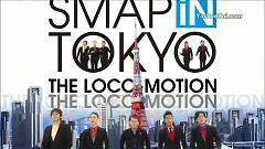 The Loco Motion - SMAP