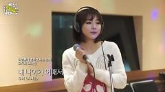 What About My Age (150211 MBC Radio) - Sunny Hill