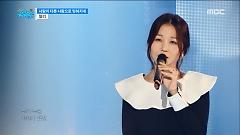 One Love Forgotten With Another Love (0917 Music Core) - Ali