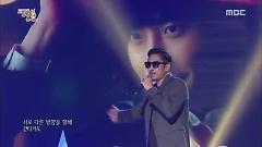 First Love (DMC Festival 2015) - Tiger JK