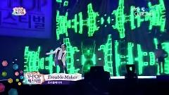 Trouble Maker & (Now) (140118 V-POP Festival) - Trouble Maker