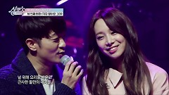 Wedding Song - Alex Chu, UJI (BESTie)
