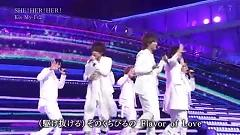 SHE HER HER (Live) - Kis-My-Ft2