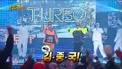 White Love (141227 Infinite Challenge) - Turbo