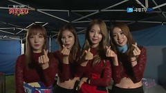 Crying (161107 K-Force Special Show) - Stellar