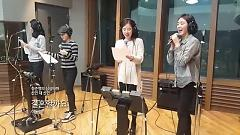 Shall We Marry (150205 MBC Radio) - THE SEEYA
