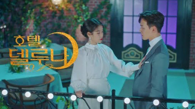 All About You (OST Hotel Del Luna) - Taeyeon