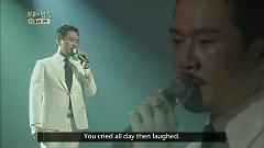 When You Look At Me (130525 Immortal Songs 2) - JK Kim Dong Wook