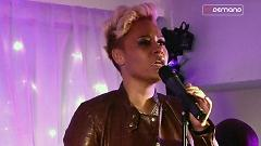 Next To Me (Live Session) - Emeli Sandé