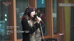 Cheer Up (150108 MBC Radio) - Hong Jin Young