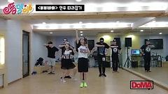 Ppippippappa (Dance Practice) - Pungdeng-E