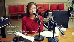 All I Want For Christmas Is You (131221 MBC Radio) - Lalasweet