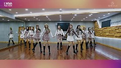 I Wish (Dance Practice) - WJSN (Cosmic Girls)