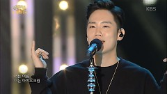 Eyescream (1002 Open Concert) - Hanhae (Phantom)