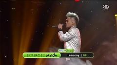 I'm Sorry (130929 Inkigayo) - Lee Jung