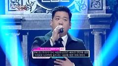 If We Love Again (150102 Music Bank) - 2Bic
