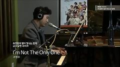 I'm Not The Only One (150306 MBC Radio) - Cho Hyung Woo
