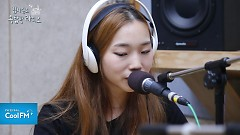 Monday Tuesday Wednesday Thursday Friday Saturday Sunday (161104 Kim Jiwon's Rooftop Radio) - Sweden Laundry