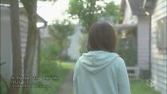 Please Stay With Me[ENG SUB] - Yui
