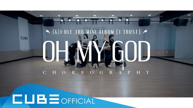 Oh my god (Choreography Practice Video) - (G)I-DLE