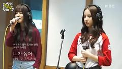 I Hate You (150911 MBC Radio) - G-Friend