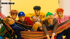 My First And Last - NCT Dream