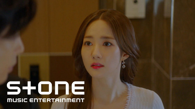 Help Me (OST Her Private Life) - (G)I-DLE