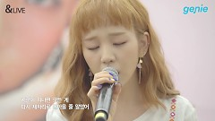 The Last Of You (&LIVE) - Baek A Yeon
