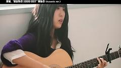 Medley (Acoustic Ver.) - Wable