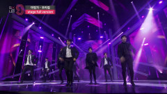 My House - MIXNINE