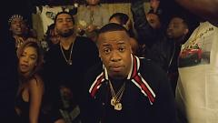 Down In The DM - Yo Gotti