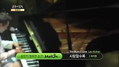 The More I Love (Immortal Songs 2) - Lee Ki Chan