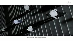Without You (Chinese Ver.) - NCT U