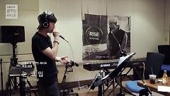 EYES, NOSE, LIPS (140708 MBC Radio) - Tablo, Tae Yang