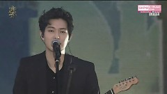 You're So Fine (31st GDA) - CNBLUE