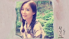 Do You Remember - Han Seung Yeon