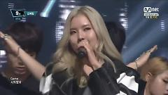 Love Game (150507 M! Countdown) - Lim Kim