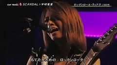 Rock 'n' Roll Widow (Live) - SCANDAL