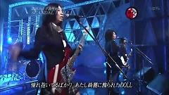 Doll (Live) - SCANDAL