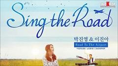 Road To The Aiport (Vietsub) - JYP, Lee Jin Ah