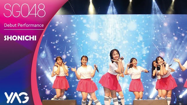 Shonichi (Debut Performance) - SGO48