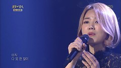 Sad Gift (161022 Immortal Song) - Kim Yeon Ji