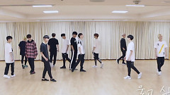 Don't Wanna Cry (Choreography Front Ver) - SEVENTEEN