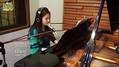 Gravity (140529 MBC Radio) - 15&
