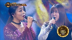 Going Crazy (161014 Duet Song Festival) - Ailee, Park Subin