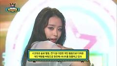 U R Fired (140820 Show Champion) - Secret